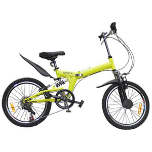 Folding Gift Variable Speed Shock Absorber Bicycle New 20-inch Single-fold Folding Bicycle