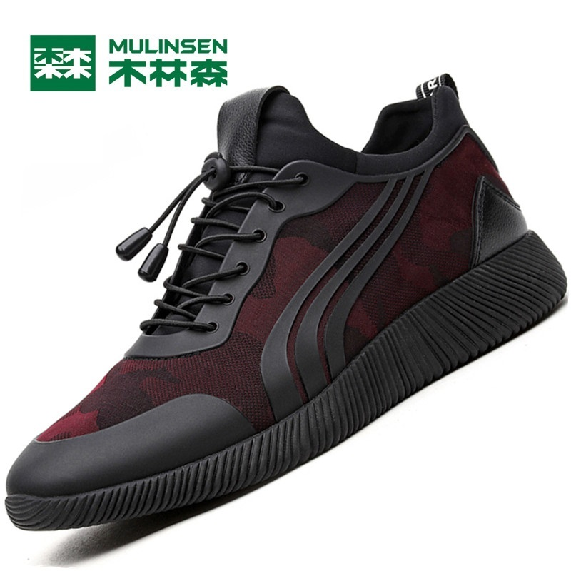 Mulinsen Mens Running Shoes red Black blue Sport Shoes Breathable Light Weight Outdoor Training Sport Sneakers 270111