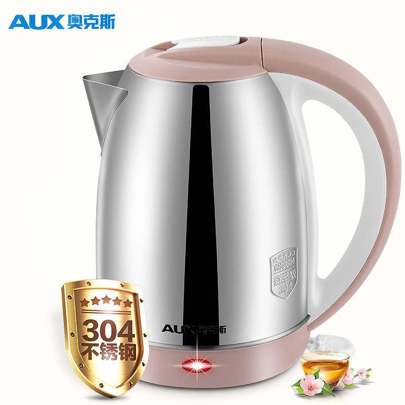 220V AUX 1.7L Electric Kettle Portable Anti-scald Fast Heating Electric Kettle Auto-Off Function For Family Office Travel