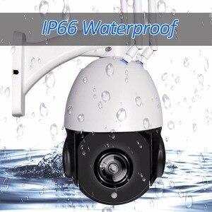 Image 5 - 3G 4G 1080P WIFI IP CCTV Security Camera Outdoor Wireless PTZ Speed Dome Surveillance IP Camera 22X Optical Zoom SIM SD Card Cam