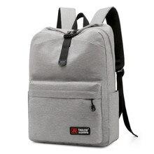men and women Designer student bag laptop bag High capacity backpack Men Backpack Oxford Male Travel bag Backpacks fashion цены онлайн