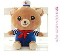 small cute plush boy happy bear toy stuffed navy happy bear doll gift about 30cm