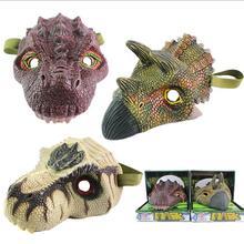 Крутые латексные динозавры вечерние страшные маски Хэллоуин маскарад мультфильм маска животного для детей взрослых шапки Ассорти Дизайн