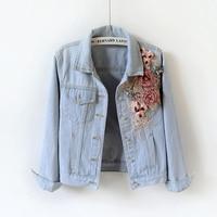 Autumn Women Slim Embroidered Three dimensional Flowers Long Sleeve Denim Jacket Women's Fashion Jeans Coat 1825