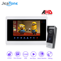 AHD 4 Wired 720P 7'' Video Door Phone Intercom DoorBell Door Speaker Hands free Motion Detection Touch Button Monitor MP4 Player