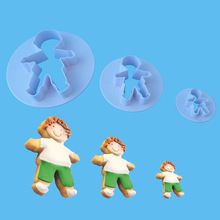 3pcs/set Boy Doll Cookie Cutter Duck Baby Shape Food Grade Plastic Cake Cutters Bicuit Mold Tools