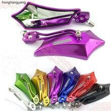 universal motorcycle mirror custom chopper mirrors handlebar 8cm thread positive teeth free shipping