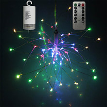 2PCS/LOT LED Starburst String Light 80leds Fairy Light String With Remote AA Battery Powered Christmas Light Indoor/Outdoor Deco