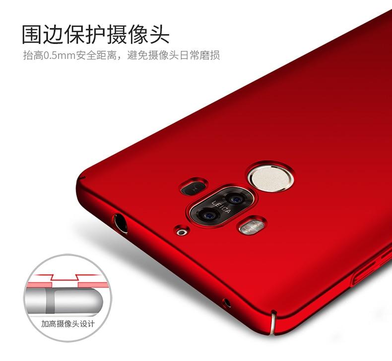 WolfRule για κάλυμμα θήκη Huawei Mate 9 Anti Knock - Ανταλλακτικά και αξεσουάρ κινητών τηλεφώνων - Φωτογραφία 6