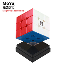 New Moyu Weilong GTS 3M V2 3x3x3 Magnetic Magic Speed Cubes Professional Stickerless Magnets Puzzle Cubo Magico GTS3M 3x3x3 moyu weilong gts v2 m 3m magnetic puzzle magic gts2m speed cube gts 2m magnets cubo magico profissional toys for children