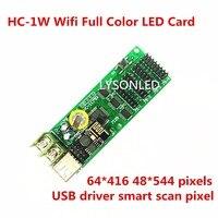 2017 Best Full Color Window LED Display Wifi LED Display Card HC 1W 64 416 32