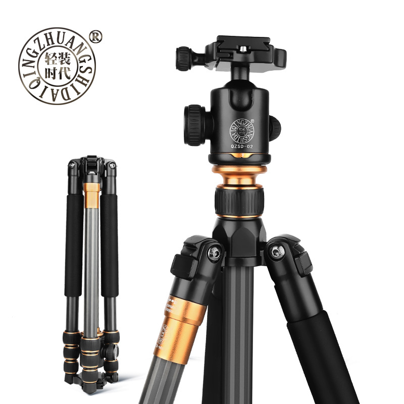QZSD Q999C Carbon Fiber Tripod 16.92~62.59 inch Max Load 33 Ib with Ball Head for Canon Nikon Pentax Sony