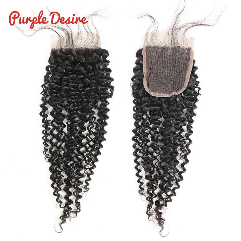 Brazilian Kinky Curly Lace Closure Remy Hair Weave Bundles 4x4 Swiss Lace Human Hair Closures 8