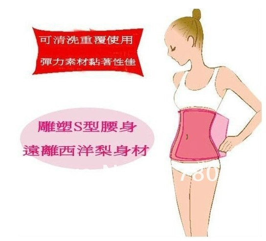 how to lose weight from the waist up