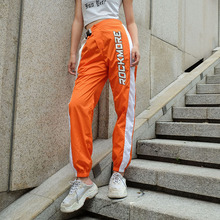 Casual Patchwork Pencil Pants High Waist Buckle Belt Trousers Women Orange Zipper Pocket Sweatpants and Joggers Fitness