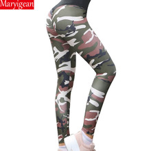 Maryigean High Waist Camo Patchwork Leggings Sporting Push Up Fitness Legging Women Plus Size Workout
