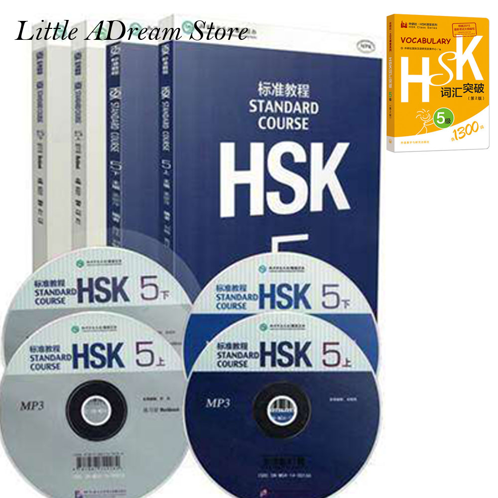 5 Book/set Learning Chinese Students Textbook And Workbook :Standard Course HSK 5 + 1300 Chinese HSK Vocabulary Level 5