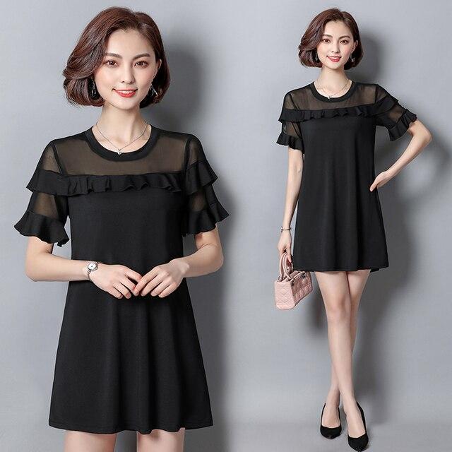 fe1395684db2 Plus Size Women Loose Dress Black Splice Short Butterfly Sleeve Empire Mini  Dress Summer Casual Clothing
