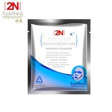 EyeMed 2N Máscara de Ácido Hialurónico Ácido Hialurónico Líquido Eficaz Suero Intensivo Máscara Facial de Ácido Hialurónico Máscara Hidratante
