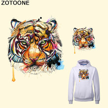 ZOTOONE New Watercolor Lion Fashion Patches 12.5*14.5CM Iron on DIY T-shirt Jacket Grade-A Thermal Transfer Stickers E