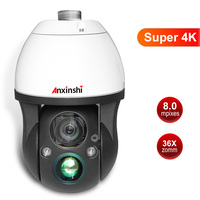 4K HD Starlight 36X low illumination IP Camera Laser IR 500M CORE TEX Technology Integration Network PTZ Camera onvif P2P