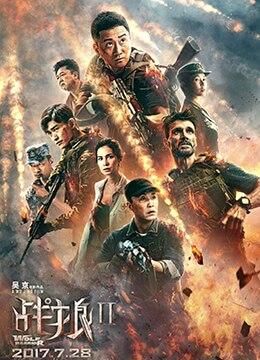 《战狼2》2017年中国大陆动作电影在线观看