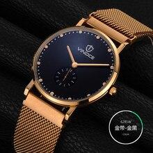 New Top Luxury Brand watch ultra thin male waterproof quartz watch men's table simple leisure Stainless Steel Mesh men watches