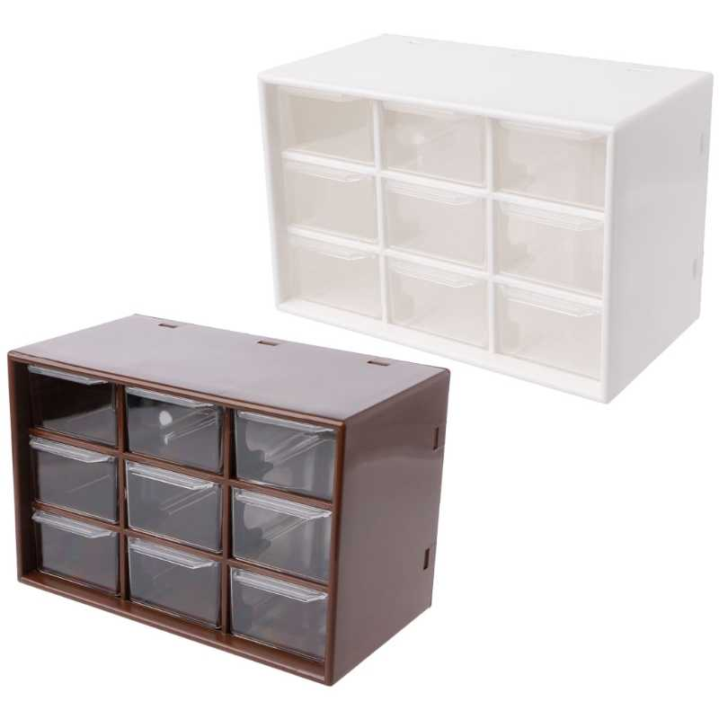 9 Drawer Plastic Storage Cabinet Desktop Makeup Bin Box Jewellery Organizer Brown/White