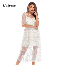 LALYSSE Women Summer Dress Sweet Floral Embroidery Two-piece Set Mid-length A-line Spaghetti Strap Slim Fashion New