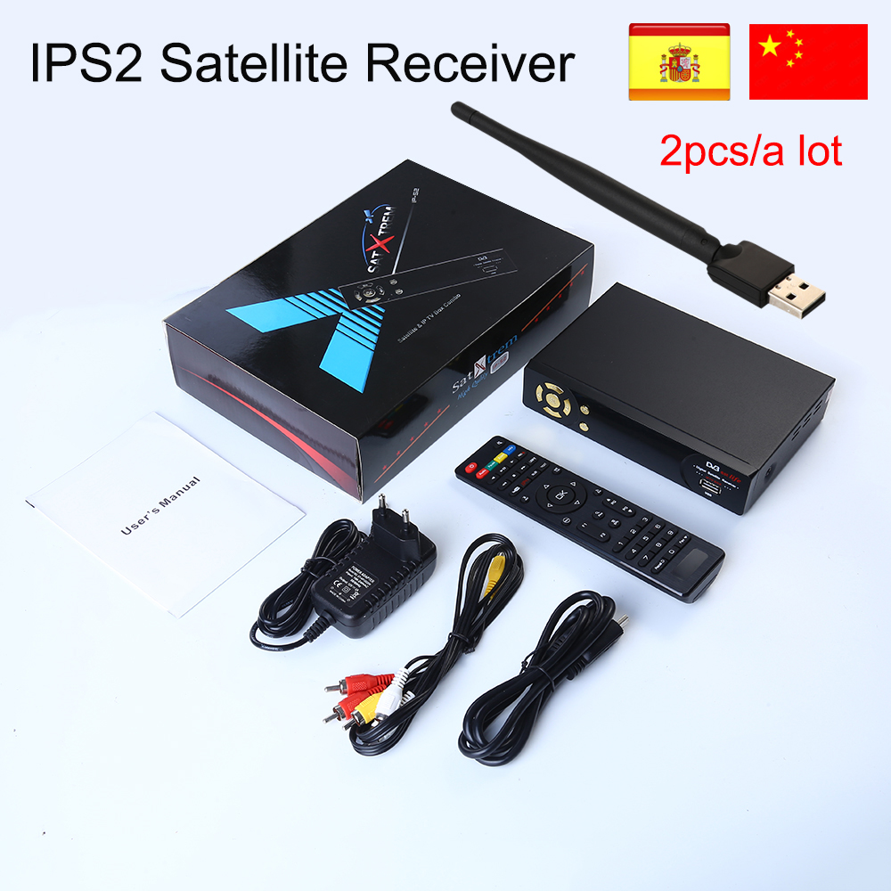 IPS2 Plus DVB-S2 IPTV BOX Full HD 1080P Digital Satellite Receiver+USB WIFI decoders Support powervu Cline bisskey купить в Москве 2019