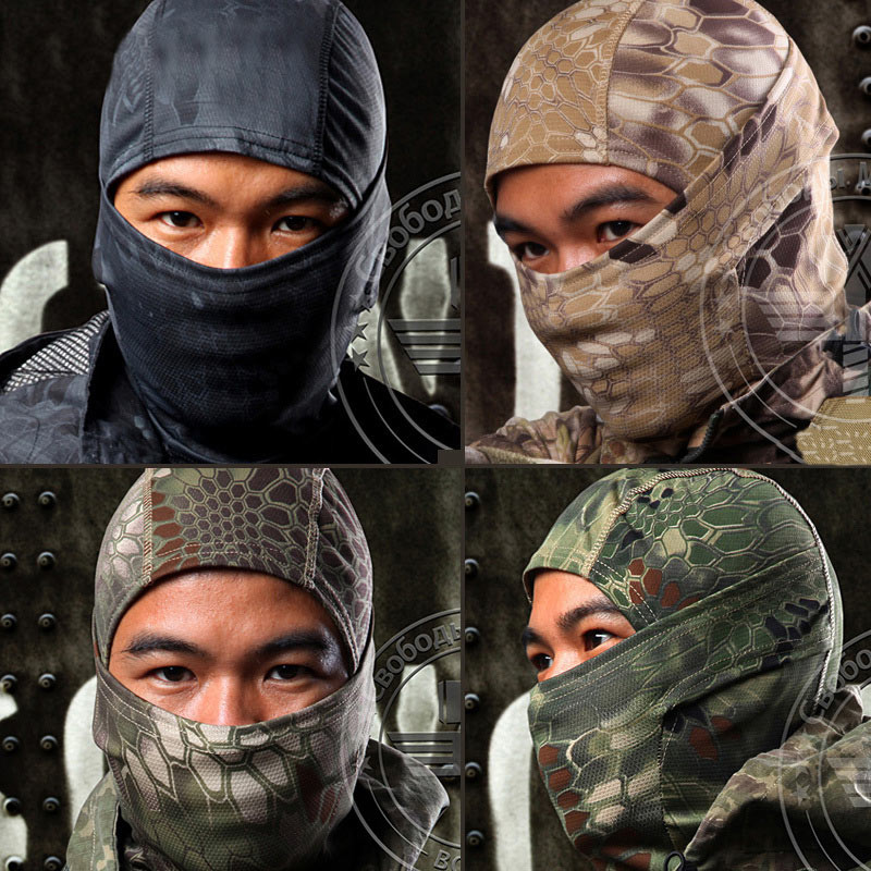 Outdoor Camouflage Tactical Balaclava Masks Military Paintball Full Face Airsoft Motorcycle Skiing Cycling Mask Hood
