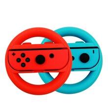 Steering Wheel handle grips   for Nintend Switch Racing Wheel Left Right Controller Joystick Joy-Con Handle Grip Holder