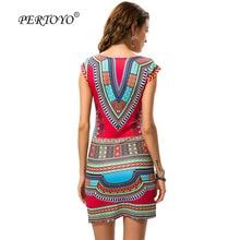 Short V-Neck Traditional Print Dress