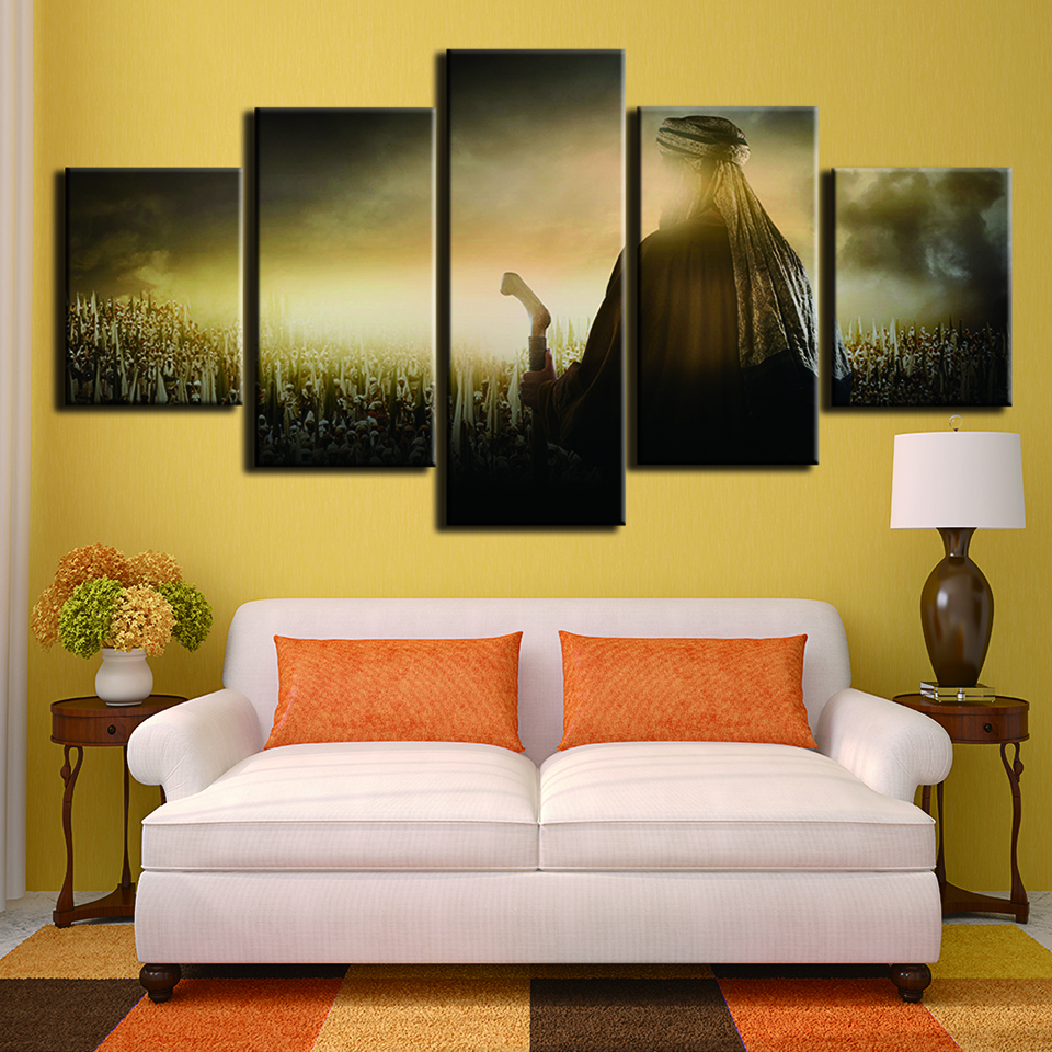 HD Wall Art Modular Modern Canvas Printed Painting 5 Panel Muhammad ...