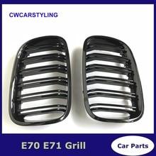 Пара левый и правый E70/E71 черный глянец двойная планка Решетка переднего бампера Решетка для BMW X5 X6 2007