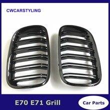 Пара левый и правый E70/E71 глянцевый черный двойная планка почек Решетка переднего бампера гриль для BMW X5 X6 2007-2014