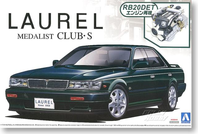 c33 laurel