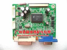 Free shipping E222W driver board 715G2883-2-5 motherboard decoder board