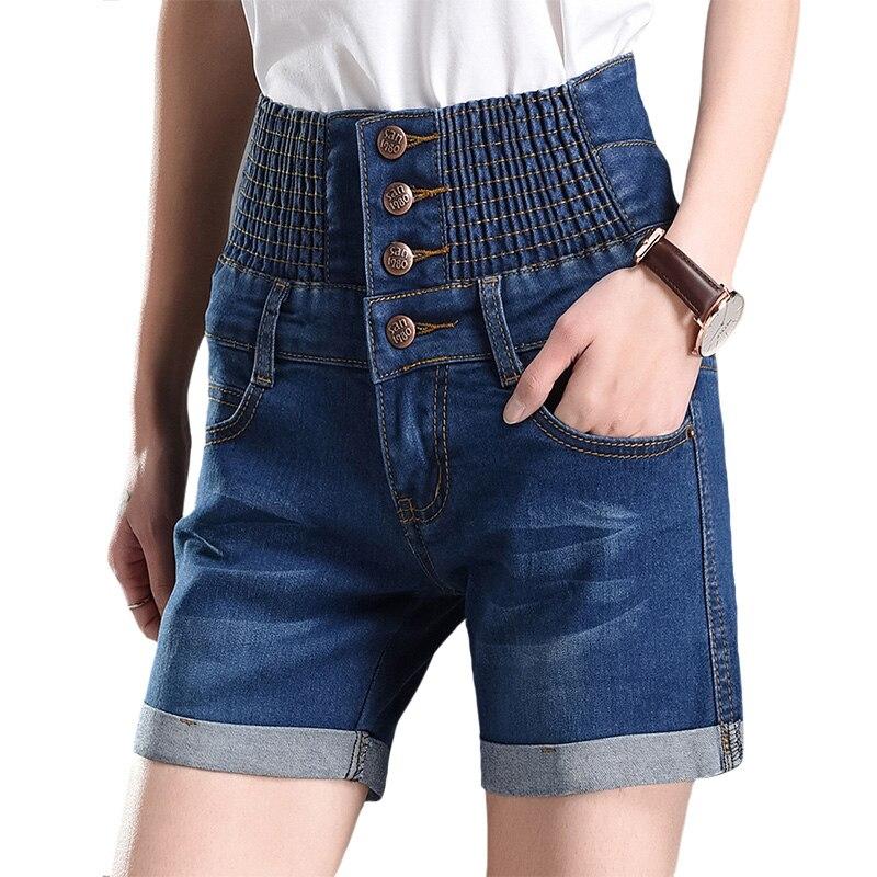 2017 Korean high waisted Jeans Shorts shorts female female summer thin thin 4 Pants, denim shorts female students