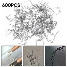 600 шт Горячий степлер скобы для пластикового сварщика инструмент автомобиль поврежденный бампер ремонтный комплект
