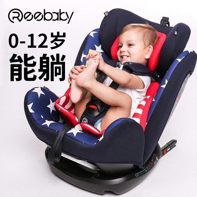 Marca de coche de bebé asiento de seguridad de CE 0-12 años los niños Reebaby coche asiento de seguridad infantil Isofix 0-4 -6-12 años de edad bebé bebé puede mentir.