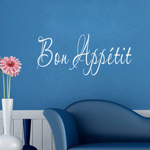 Kitchen  Bon Appetit  Art Quote Living Room Kitchen Vinyl Wall Mural Decal Sticker Home decoration 8513 large size classic french bon appetit with grape decoration wall art kitchen decor decal