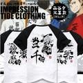 Haikyuu T-shirt de Anime ikkyuu nyu kon palabra de la historieta del algodón manga corta camiseta Tops Tee para hombres mujeres