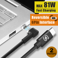SIKAI Magnetic Charging Cable 81w PD Fast Charge USB C Type C Cable For Macbook Pro