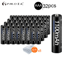 2pcs High Quality AAA Rechargeable Battery aaa Ni-MH 1100mAh 1.2V for RC Toys Camera Newest Arrival Batteries Bateria