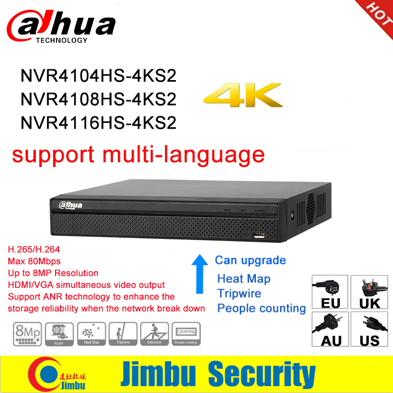 Dahua NVR Network Video Recorder 4K NVR4104HS-4KS2 NVR4108HS-4KS2 NVR4116HS-4KS2 4CH 8CH 16CH 4K H.265 / H.264 Multi-language dahua nvr616r 128 4ks2 128 channel ultra 4k h 265 network video recorder nvr free shipping