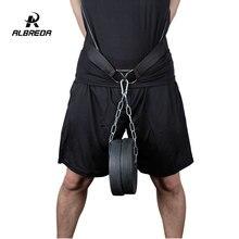 ALBREDA гимнастические гантели пояс для тяжелой атлетики оборудование для фитнеса Прямая поставка Пояс для силовых упражнений