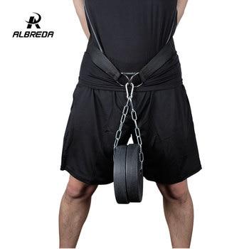 Штанги для спортзала ALBREDA, пояс для поднятия тяжестей, фитнес-оборудование, Прямая поставка, погружной ремень, Тяговый ремень для подтяжки, силовые упражнения