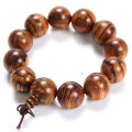 Antique Jewelry Charm Beads Bracelet For Men Women Jewelry Tiger Striped Buddha Bracelet Buddhist Meditation Prayer Wooden Beads