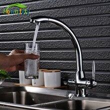 Хром полированный Кухня кран чистой воды кран горячей и холодной воды, очистки смесителя на бортике